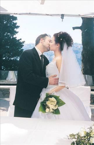 Mehmet Aslantuğ Arzum Onan Düğün Fotoğrafı